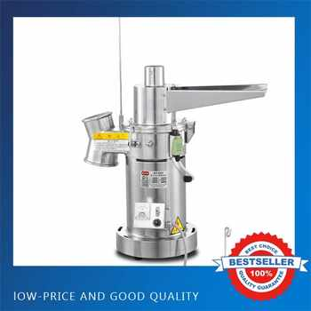 ST-501 Traditional Chinese Medicine Medicine Grinder 2.2kw Big Power Commercial Milling Machine - DISCOUNT ITEM  7% OFF All Category