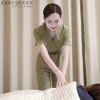 Massage spa uniform beautician massage uniform clothing beauty salon scrubs medical uniforms women nurse clothing gowns AA3898