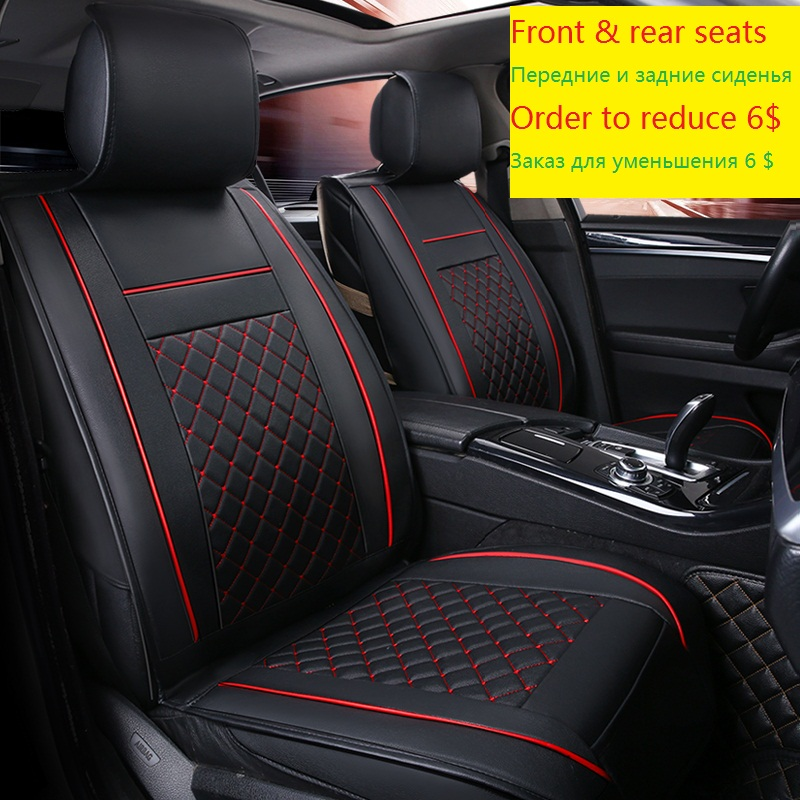 Automobile Car Seat Covers Seat Support Cushion Set Seat Protector Cover Front Rear Universal Scratch Dirt Proof Waterproof front rear high quality leather universal car seat cushion seat covers for lifan solano lifan smily 320 auto seat protector