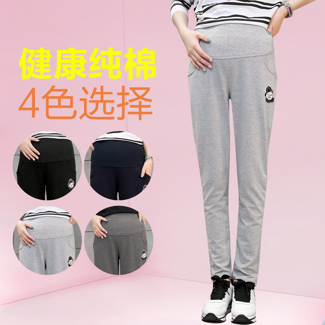 2016 Autumn Maternity Maternity Pants Autumn new cotton outer wear thin section prop belly trousers sports