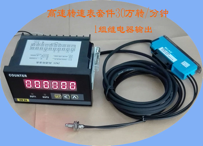 High precision speed tachometer tachometer speedometer alarm rate 50KHZ 300 thousand R / min цена