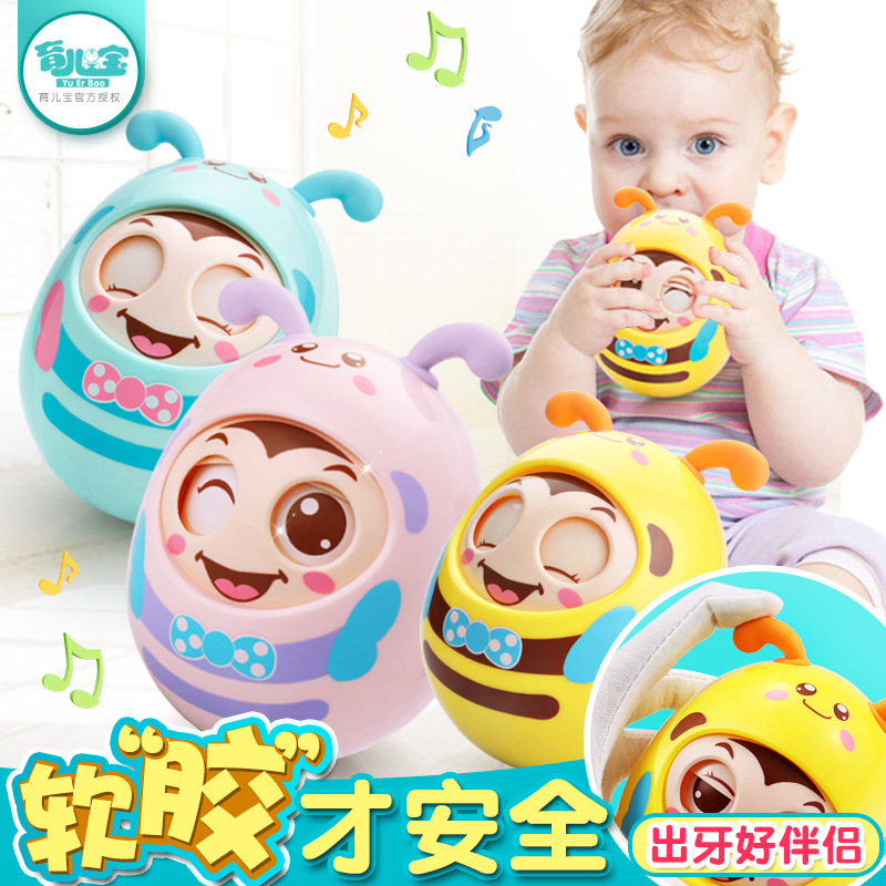 Joylong Newborns Ring Girls Tooth Glue Cartoon Untumbled Boys Baby Baby Toy Baby Toys 13 24 Months Newborn Toys Toddler Toys