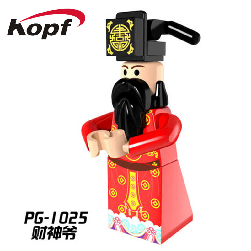Single Sale Super Heroes Inhumans Royal Family God of Wealth Rocket Boy Chicken Suit Building Blocks Children Gift Toys PG1025