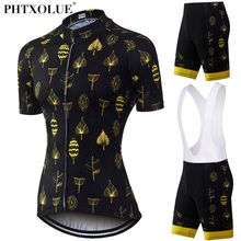 Phtxolue Women Cycling Clothing 2017 Race Cycling Clothes/Yellow Short Sleeve Summer MTB Bike Bicycle Jersey Set