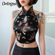Darlingaga Chinese style backless halter top women vest lace up dragon embroidery vintage crop tops sexy tank top 2019 clothing(China)