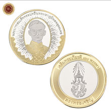 WR Bhumibol Adulyadej Commemorative Gold and Silver Plated Coin with Case Thailand King Challenge Golden Coin for Souvenir(China)