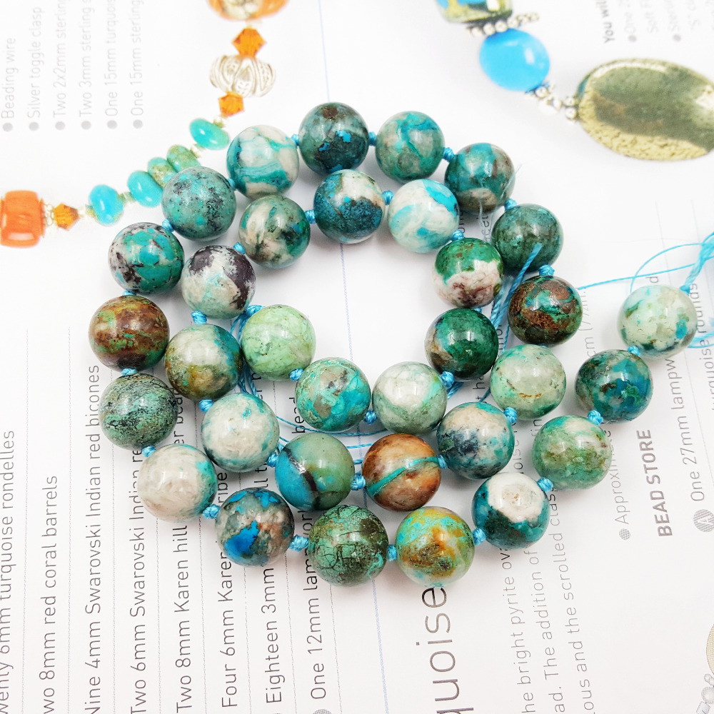 Lii Ji Natural Stone Chrysocolla Approx 11mm Loose beads approx 39cm DIY Jewelry Making bracelet necklace lii ji natural gemstone charoite bracelet approx 12x20x7mm for women fine jewelry