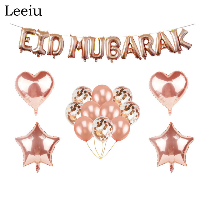 Leeiu 16 Inch Rose Gold Happy Eid MUBARAK Balloons Party