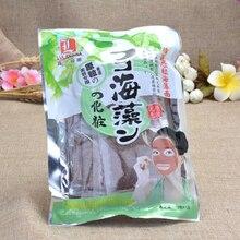 12 חבילות/תיק אצות גרגיר מסכת קולגן נגד קמטים טיפוח עור לחות שליטת שמן מסיכת פנים