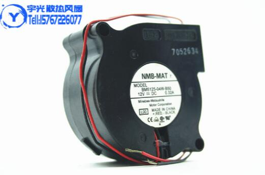 1pcs  for BFB1012EH 9733 12V 2.94A  4PIN  007