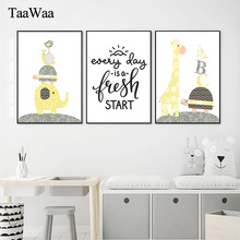 Baby Nursery Wall Art Prints Cartoon Poster Elephant Snail Giraffe Canvas Painting Pictures For Living Room Home Decoration