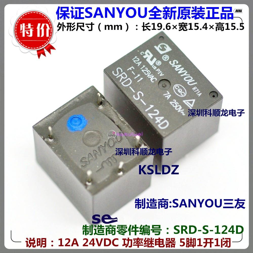 ORIGINAL Sanyou SRD-S-124D Mini Power Relay 24V DC