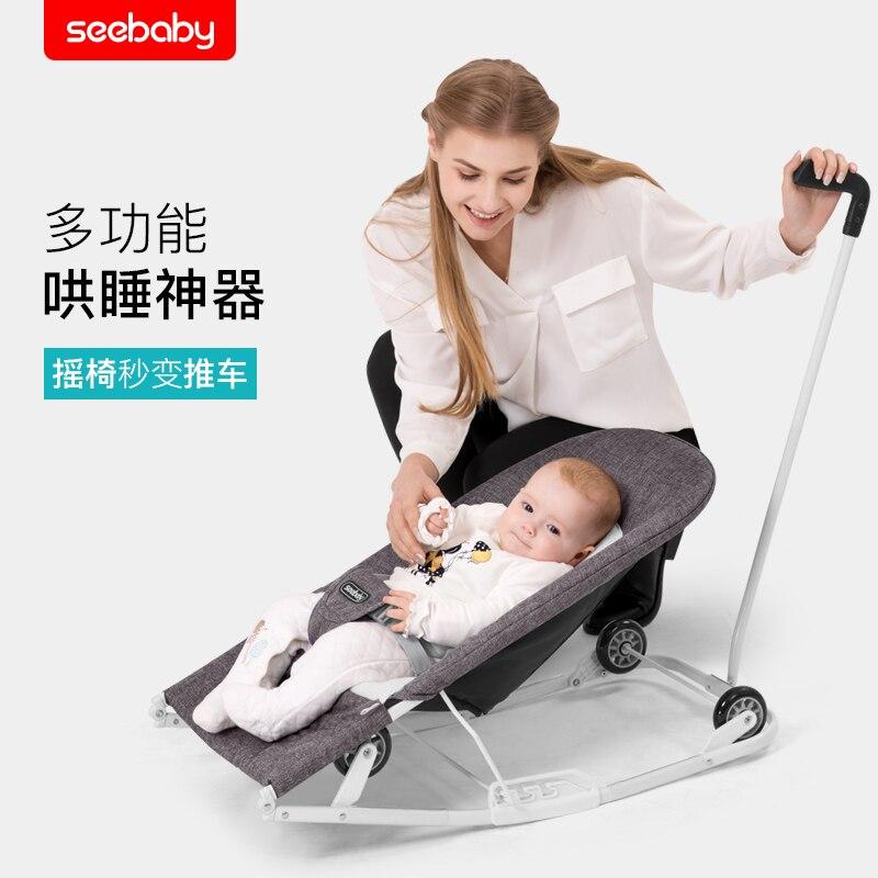 Chaise à bascule bébé confort inclinable shaker dormir enfants berceau lit chaise à bascule avec roues - 2