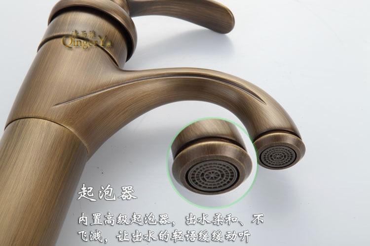 8814 money supply faucet antique copper basin faucet heightening whole European copper retro faucet
