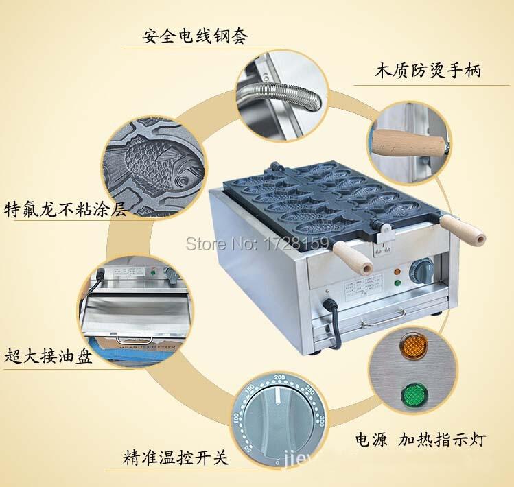 electric 6pcs fish taiyaki making machine open mouth taiyaki maker , electric taiyaki maker,Elecric fish cake waffle machine