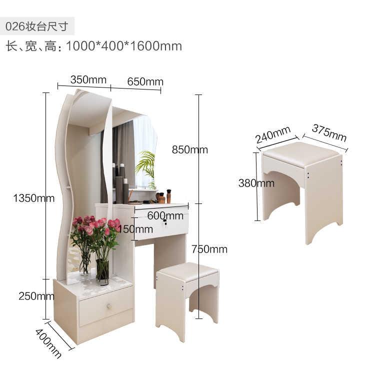 Туалетный столик белый современная простая модная многоцелевой маленький размер столик для макияжа комод