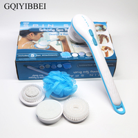 5 in 1 Electric Shower Brush Massage Cleaning Back Scrubber Massager Bathing Brush Bath Sponge For Body Cleaning Foot Scrubber