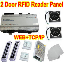 2 Door Control Panel Access Web+TCP/IP Board +2 New RFID Card  sc 1 st  AliExpress.com & Buy electroic lock and get free shipping on AliExpress.com