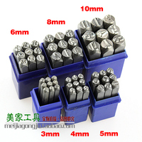 Number Stamps Plate Punching Marking Set Jewellery Watch Maker Tools 2mm To 12 5mm