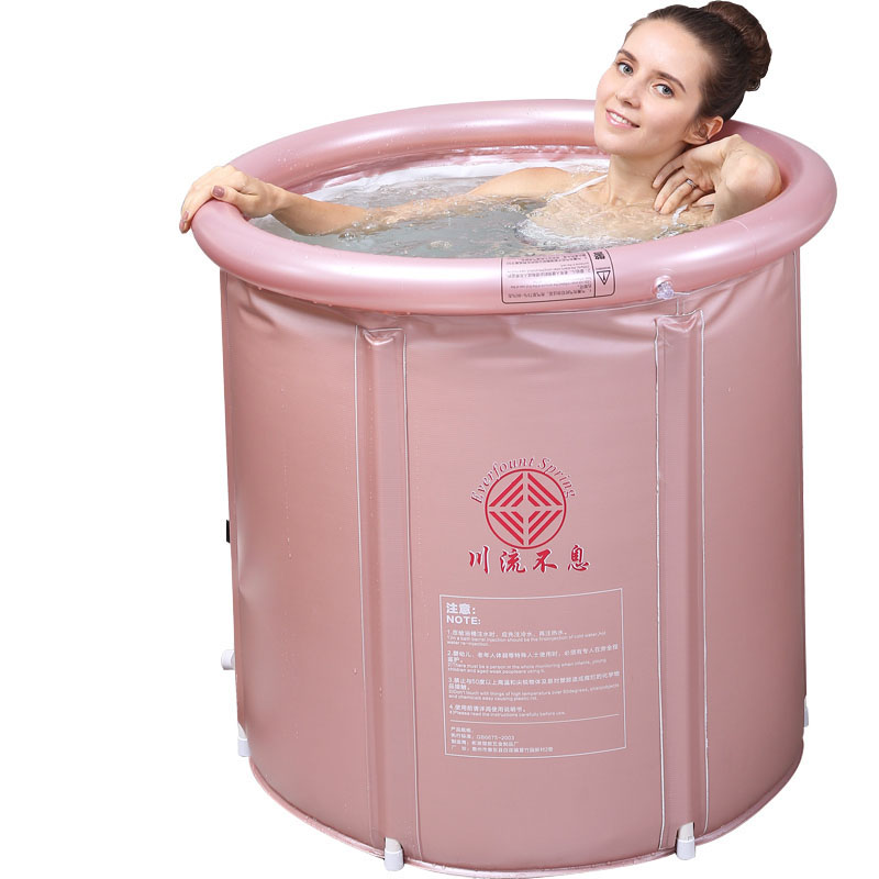 Adult Thicken Inflatable Bathtub Foldable Portable Insulation Bathtub With Cover Home Steamed Bathtub Barrel PINK GOLD