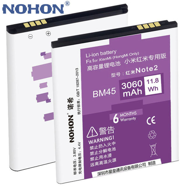 100% Original NOHON Li-ion Battery 3060mAh BM45 For Xiaomi RedMi Hongmi Note2 Red Rice Note 2 High Capacity Replacement Bateria
