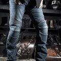 Komine Motorcycle Race Automobile Straight Elastic Pants Trousers Drop Resistance Protective off-road Automobile Race Ride Pants