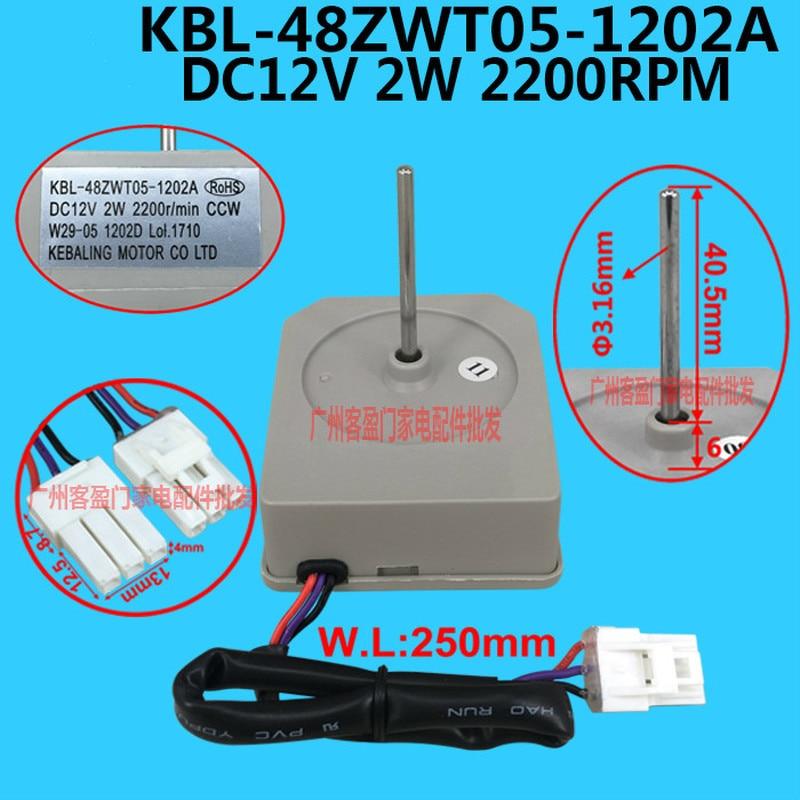 Refrigerator parts refrigerator fan motor KBL 48ZWT05 1202A DC 12V 2200r min
