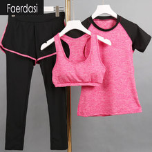 faerdasi New Women Yoga Set Fitness Sports Suit Sports bra Women's Leggings Breathable T shirt 6Colors Elastic Sportswear 3 IN 1