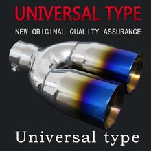 1x car Universal Doble CURVA tubo de Escape tubo de Escape Trasero Silenciador Fit, INSIGHT, CR-Z Automobile exhaust pip