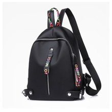 irls School Bag Femail Portable Backpack