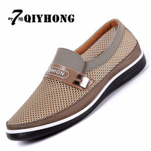 High Quality Men'S Net Shoes Fashion Casual Shoes Anti-Odor Lightweight Mesh Shoes Summer Breathable Hot Sandals Size 38-44