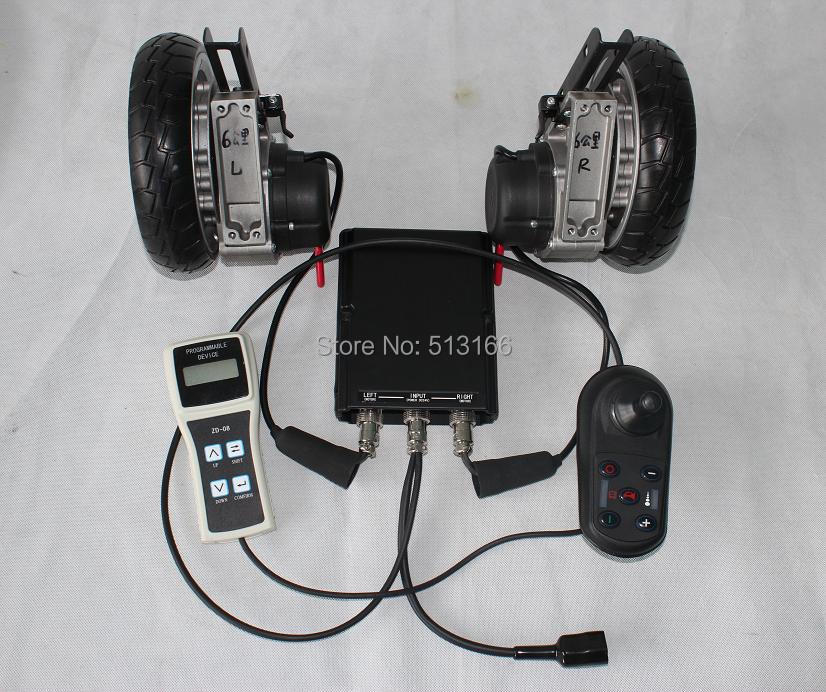 ConhisMotor 24 V 180 W 8