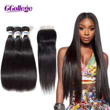 hot deal buy ccollege straight hair bundles with closure remy human hair 3 bundles with closure brazilian hair weave bundles with closure 4*4