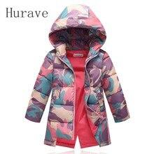 Hurave 2017 Nouveau hiver à capuchon manteau mode enfants filles longue coton camouflage veste fille chaud top outwear