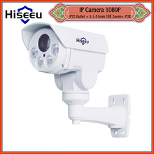 HD 1080 P 10-КРАТНЫЙ Зум PTZ IP Пуля Камеры HD Проекта ночного Видения Водонепроницаемые IRCUT ONVIF P2P ONVIF POE HD402 Hiseeu HD402