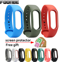 For Xiaomi 2 Bracelet Strap Miband 2 Colorful Strap Wristband Replacement Smart Band Accessories For Mi Band 2 Silicone
