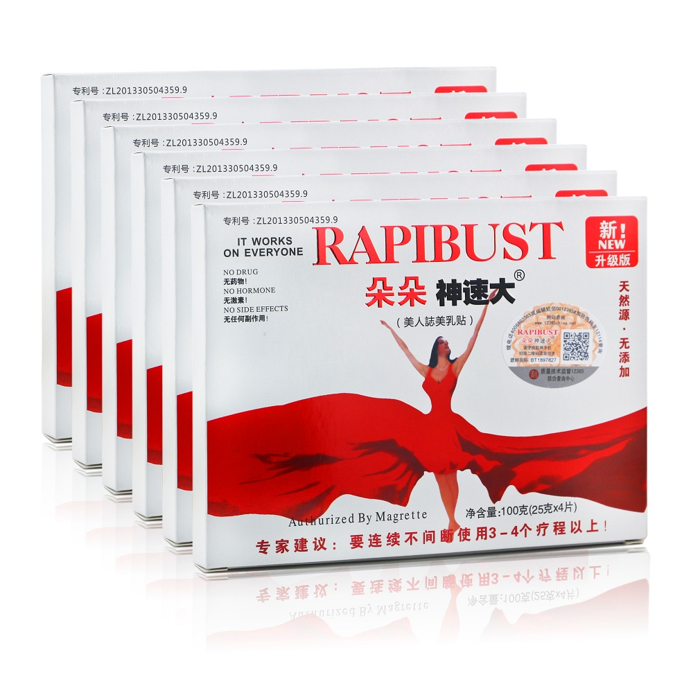 Sex products! RAPIBUST breast beauty Bust Health Care Sticker  Make Your breast Healthier and More Beautiful 5box/lot 5box=20pcs