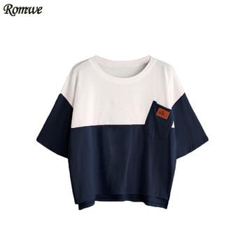 ROMWE T shirt Women Summer Womens Tops 2017 Short Sleeve Womens Tee Shirts Color Block Dip Hem T-shirt With Chest Pocket see through angel shirt