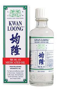 Image 1 - 2 adet * Kwan Loong Yağ Ağrı kesici Aile Boyutu 57ml
