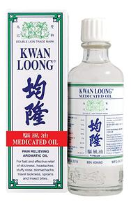 Image 1 - 2pcs* Kwan Loong Oil Pain Relief   Family Size 57ml