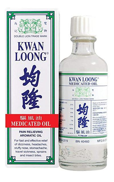2pcs* Kwan Loong Oil Pain Relief   Family Size 57ml