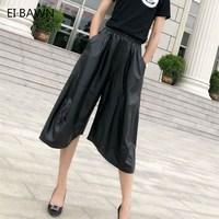 Женские брюки из натуральной кожи черные широкие брюки эластичный пояс Street Стиль мода плюс Размеры свободные модные женские туфли брюки