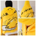 Plush blanket 1pc 115cm gudetama egg yolk cloak tippet shawl soft flannel office rest toy creative gift for kids baby