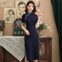 Navy Blue Women Cheongsam Satin Long Solid Color Vintage Button Qipao Side Split Striped Chinese Dress Slim Tight Vestidos