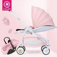 Бесплатная доставка 20 цветов легкие складные детские коляски EU trunk carriage travel bb автомобиль с автомобильным сиденьем Новорожденные подарки 3 в