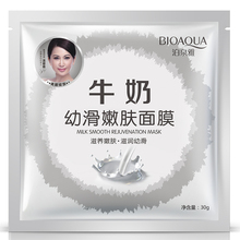 BIOAQUA Milk Silk Facial Mask Hydrating Shrink Pores Oil Control Face Mask Whitening Moisturizing Face Skin Care 1pcs 100g foam moisturizing whitening oil control shrink pores facial mask bubble washable face mask skin care