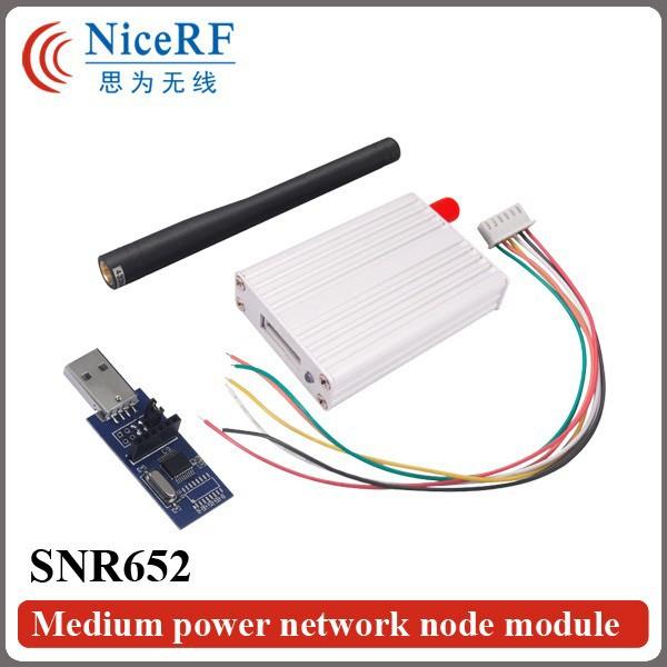 SNR652-high-power wireless module kit-13