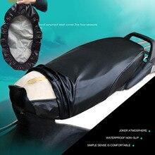 где купить Motorcycle Sunscreen Seat Cover Cushions Leather Seat Waterproof Cover Sun Pad Heat insulation Cushion Protector по лучшей цене