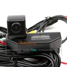 ZW-RCD-112 Car Parking Rear View Backup reverse camera for Mazda 6 2009+