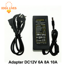 DC12V Adapter AC100-240V Lighting Transformers OUT PUT DC12V 5A / 6A / 8A / 10A Power Supply for LED Strip.